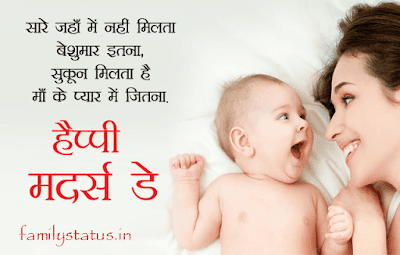 Best mother Shayari | Best Wishes Mother day Shayari