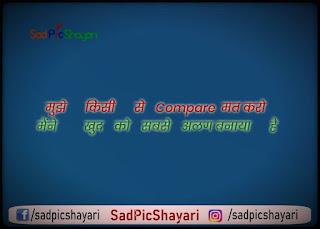 status dhasu hindi