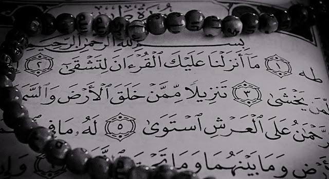 قصة اسلام عمرو بن الخطاب والسورة التي شرحت قلبه للإسلام
