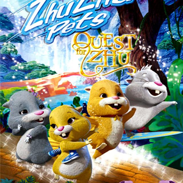 ดูการ์ตูน Quest for Zhu  ซู เจ้าหนูแฮมสเตอร์ พิชิตแดนมหัศจรรย์