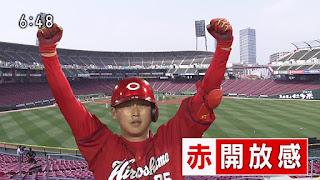 広島カープ 新井さん 新井貴浩 NHK