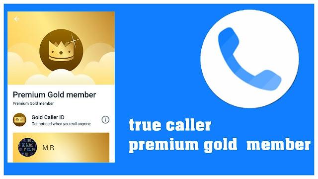 تحميل Truecaller Premium تروكولر للاندرويد لمعرفة هوية المتصل