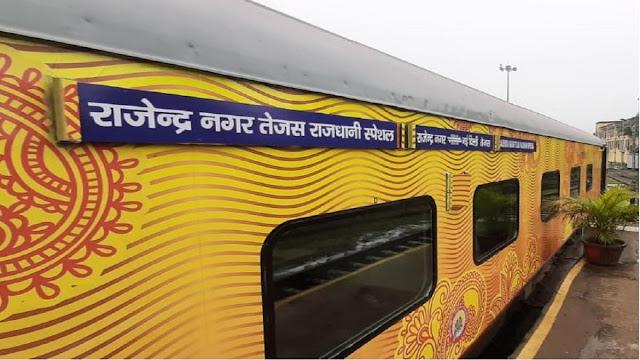 आज से तेजस रेक के साथ चलेगी पटना-नई दिल्ली राजधानी