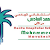 المركز الاستشفائي محمد السادس - مراكش: مباراة توظيف أطر طبية وشبه طبية ومهندسين ومتصرف- 30 منصب. آخر أجل هو 15 نونبر 2019