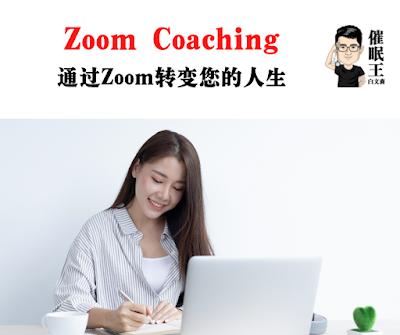 Zoom Coaching