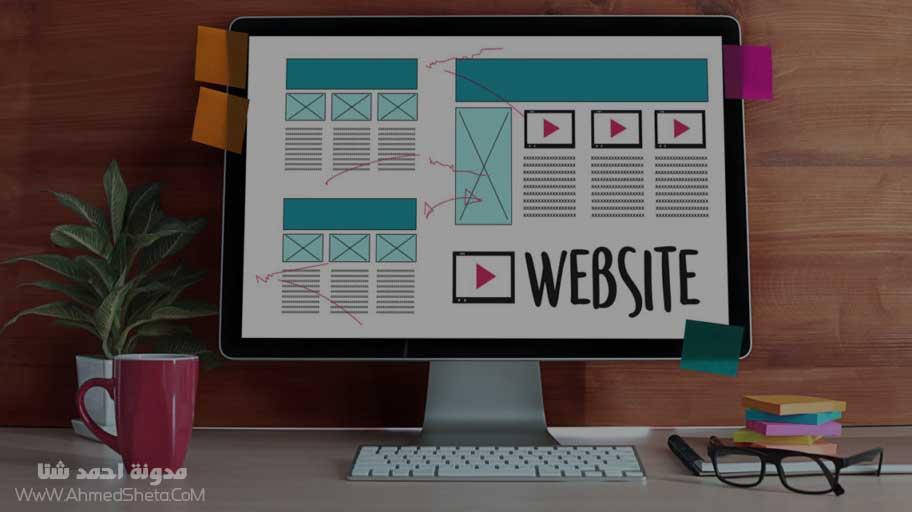 لماذا يجب عليك إنشاء موقع إلكتروني أو مدونة إلكتروني؟ ما هي الفوائد التي سوف تعود عليك من ذلك؟