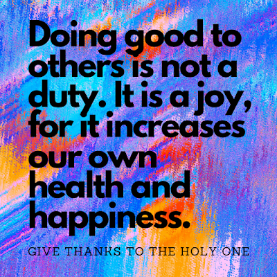 Inspirational Quote Give Thanks To The Holy One