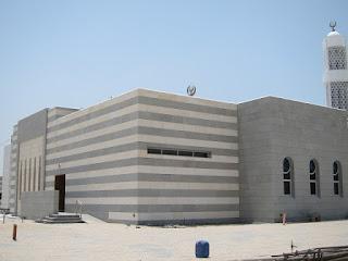 Masjid Modern di Kuwait