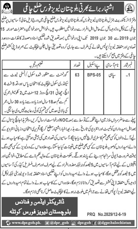 Jobs in Balochistan Levies Force as Sipahi