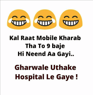 Daily jokes hindi - Funny Hindi Jokes - जोक्स इन हिन्दी