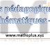 Fiches pédagogiques de mathématiques -1AC