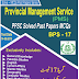 Provincial Management Service (PMS) Past Papers PPSC PDF