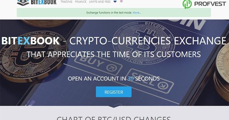Подробный обзор биржи BITEXBOOK Первая легальная биржа криптовалют в ЕАЭС