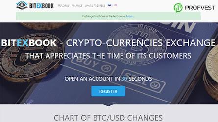 Bitexbook: как торговать, вывод средств, отзывы