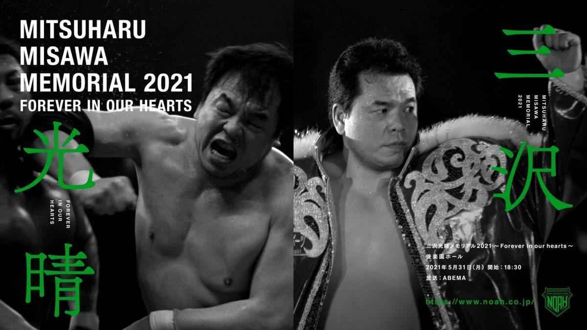 Cobertura: Mitsuharu Misawa Memorial Show 2021 – Legado!