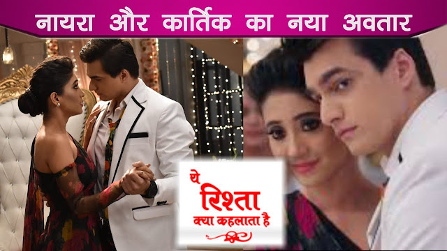 New Dhamaka : Revealed new twist Kartik and his 2 wives dhamaal in YRKKH