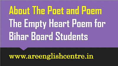 About the poet and poem the Empty Heart