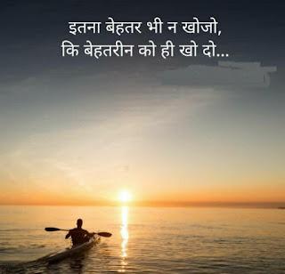 love status in hindi hd
