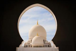 about allah islamic quotes about islam 5 pillars of islam- Sakoonedil islamic waqiat  qayamat  jannah  aur jahannam  islamic life god in islam