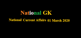 National Current Affairs 01 March 2020
