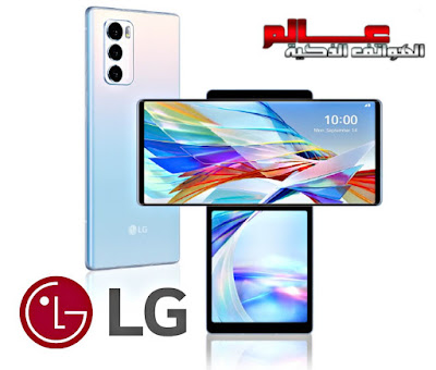 شركة LG تغادر رسمياً سوق الهواتف الذكية