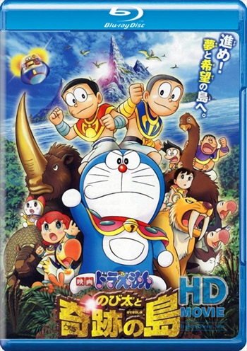 Doraemon Nobita And The Island Of Miracles 2012 Dual Audio Hindi Bluray Movie Download