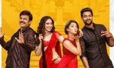 F2 Telugu new movie song Entho Fun song Best Telugu film Song 2019
