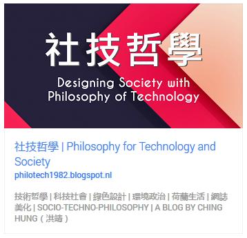 blogger 首頁在 google+ 正確顯示圖片、題目、摘要
