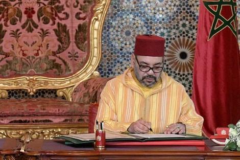 عفو ملكي يشمل 483 شخصا بمناسبة عيد الفطر