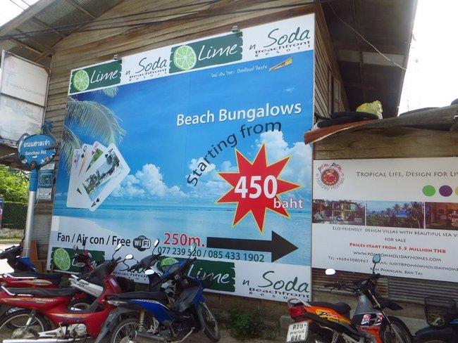 реклама отеля на Пангане