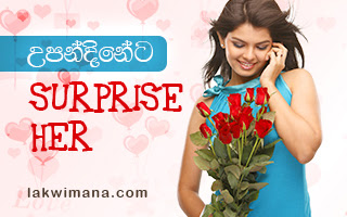 Lakwimana   We can deliver these special gifts to the doorstep of your loved woman