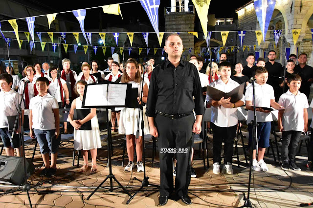 """Ευχαριστίες από τον Βυζαντινό Χορό """"Άγιος Πέτρος Επίσκοπος Άργους"""""""
