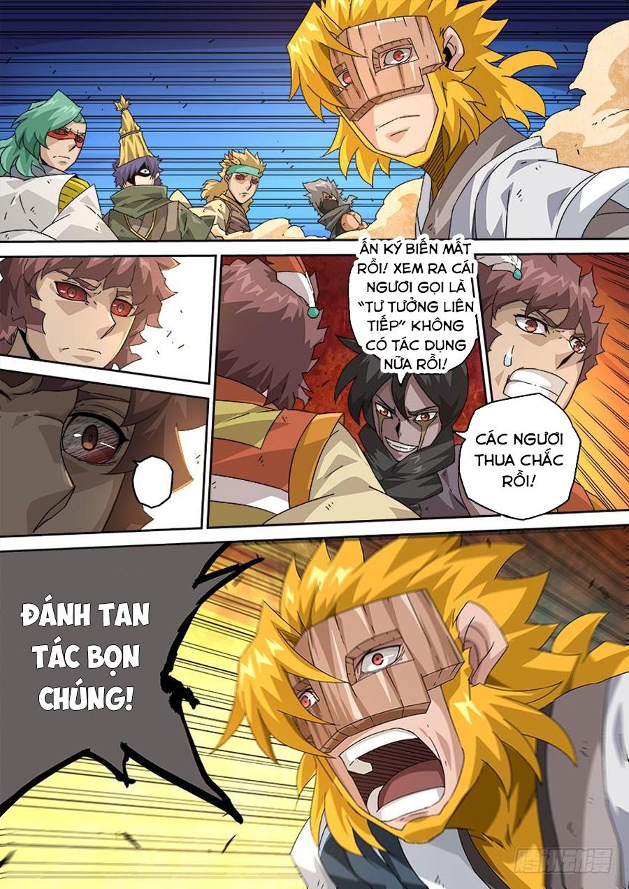 Quyền Bá Thiên Hạ Chapter 263