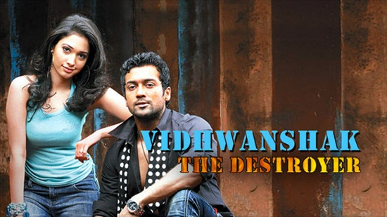 Vinashak The Destroyer 2017 Hindi Dubbed 480p HDRip 300mb