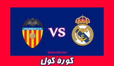 مباراة ريال مدريد في جدة,معلق مباراة ريال مدريد وفالنسيا, كاس السوبر الاسباني. ريال مدريد, فالنسيا