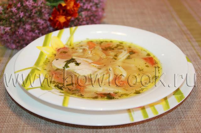 рецепт супа с курицей и лапшой