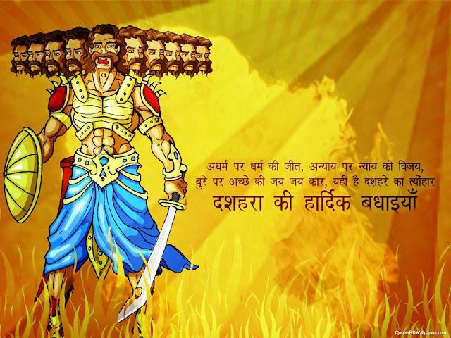 Rama Navami kab hai