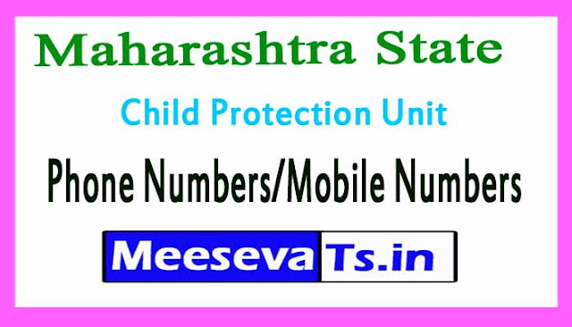 District Child Protection Unit (DCPU)Phone Numbers/Mobile Numbers in Maharashtra State