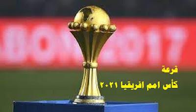 قرعة كأس أمم إفريقيا.. منتخب مصر يواجه منتخبا عربيا في مجموعة صعبة