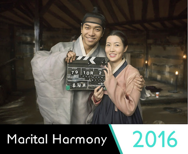 Marital Harmony Movie 2016 - Lee Seung-Gi & Shim Eun-Kyung