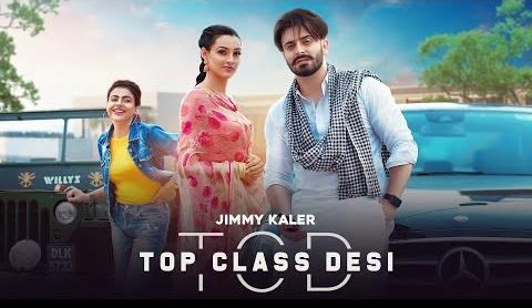 Top Class Desi Song Lyrics- Jimmy Kaler and Gurlej Akhtar | Punjabi Song Lyrics