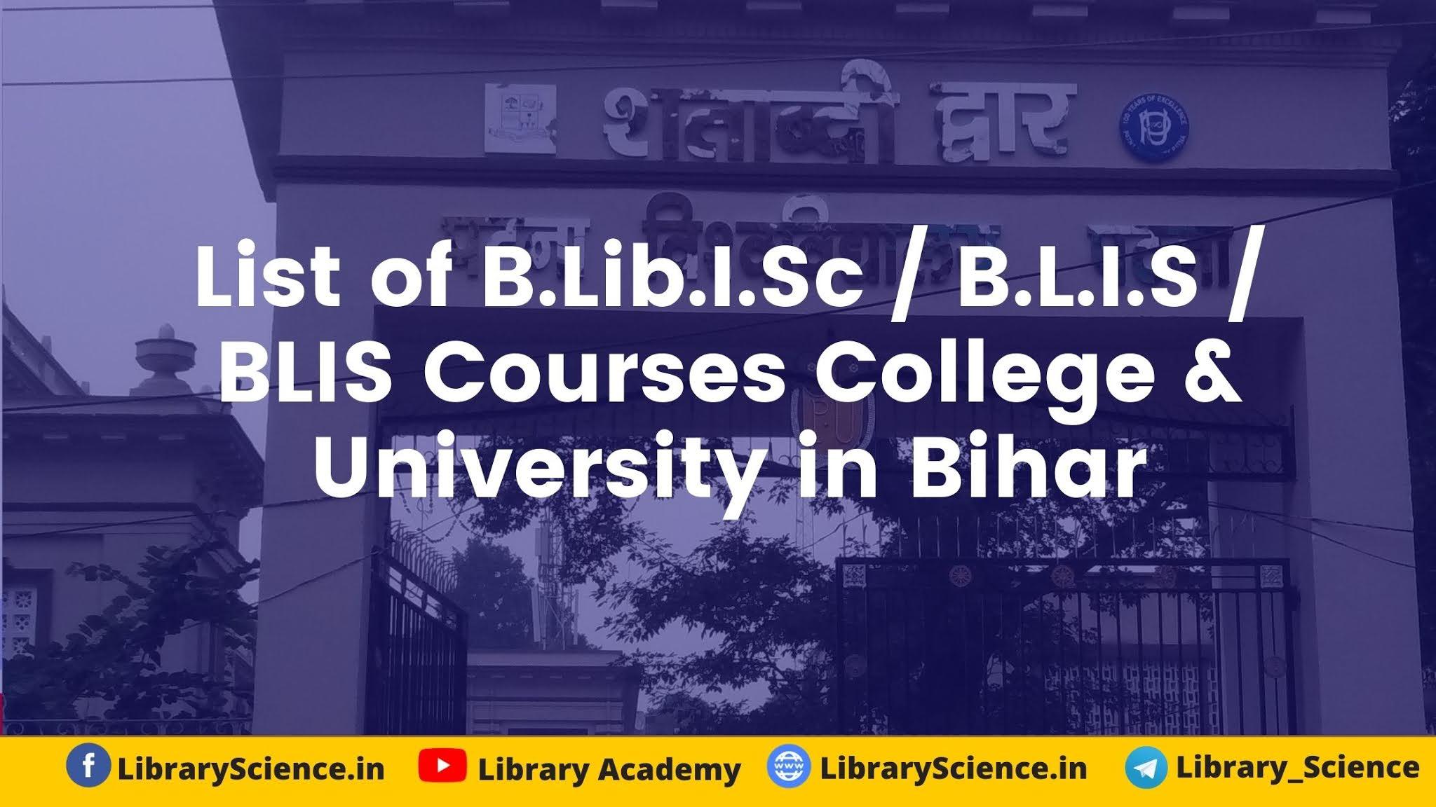 BLIS Course College in Bihar