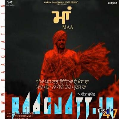 Maa by Veet Baljit lyrics