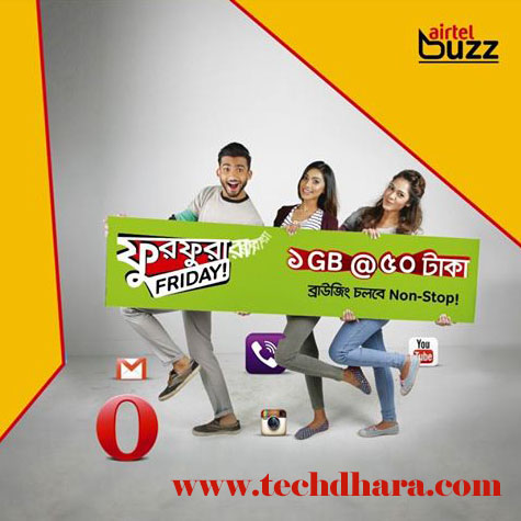 BD Airtel 1GB internet data at tk50 Friday Pack offer