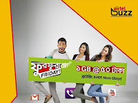 Airtel Friday Pack