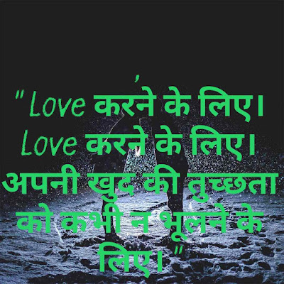 Whatsapp Status Love Shayari