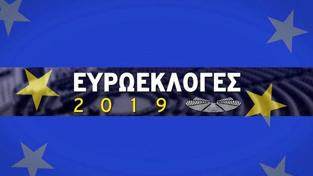 Θεσπρωτία - Ευρωεκλογές (13 από 168)
