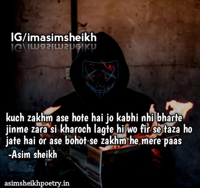 sad shayari status | zakhm shayari | asimsheikhpoetry.in