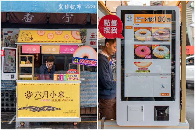 collage1 - 熱血採訪│六月小米甜甜圈,市場內的清新小攤車,吃得到少見的鹹鹹圈,更有深夜限定的炙燒甜甜圈!