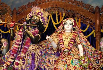 shree Radha aarti